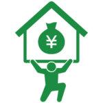 平成30年度は固定資産の評価替えの年