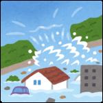 【令和2年7月豪雨】相続放棄の熟慮期間の特例